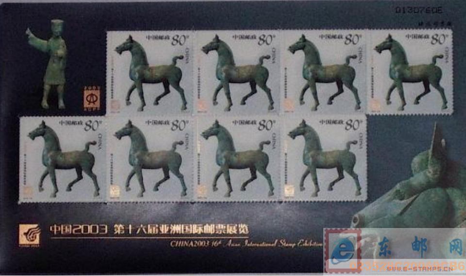 http://www.e-stamps.cn/upload/2010/05/18/2007102320324729088.jpg/190x220_Min