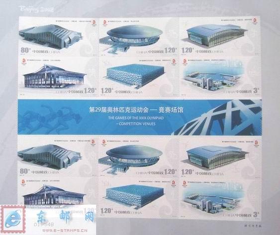 http://www.e-stamps.cn/upload/2010/05/18/200712250383712408.jpg/190x220_Min