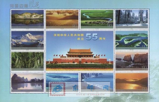http://www.e-stamps.cn/upload/2010/05/18/200762916205495517.jpg/190x220_Min