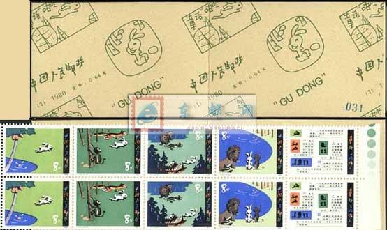 http://www.e-stamps.cn/upload/2010/05/18/2007731232628710.jpg/190x220_Min