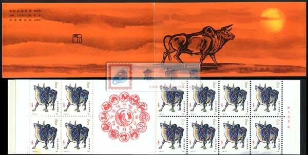 http://www.e-stamps.cn/upload/2010/05/18/2007731312876405.jpg/190x220_Min