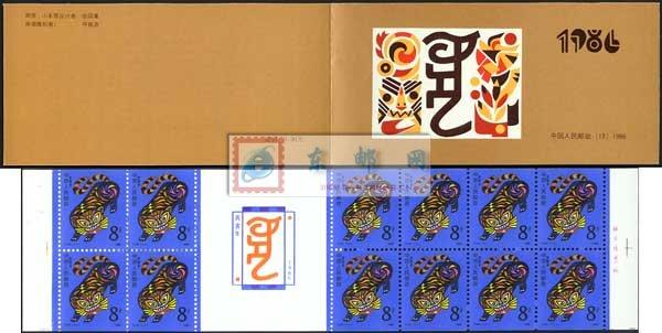 http://www.e-stamps.cn/upload/2010/05/18/2007731321128556.jpg/190x220_Min