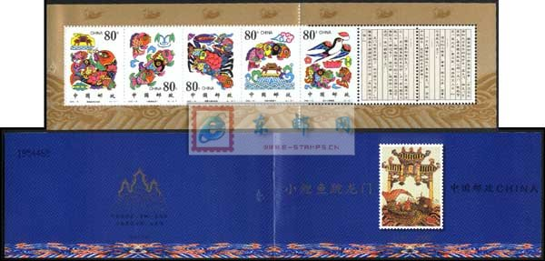 http://www.e-stamps.cn/upload/2010/05/18/2007731364772667.jpg/190x220_Min