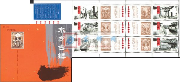 http://www.e-stamps.cn/upload/2010/05/18/2007731372956499.jpg/190x220_Min