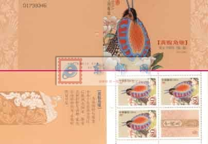 http://www.e-stamps.cn/upload/2010/05/18/2007731385291316.jpg/190x220_Min