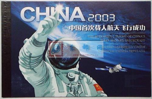 http://www.e-stamps.cn/upload/2010/05/18/2007731411277885.jpg/190x220_Min