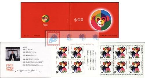 http://www.e-stamps.cn/upload/2010/05/18/2007731415135834.jpg/190x220_Min