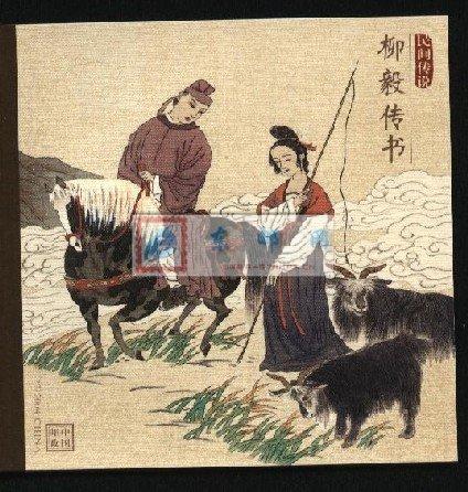 http://www.e-stamps.cn/upload/2010/05/18/2007731423455833.jpg/190x220_Min