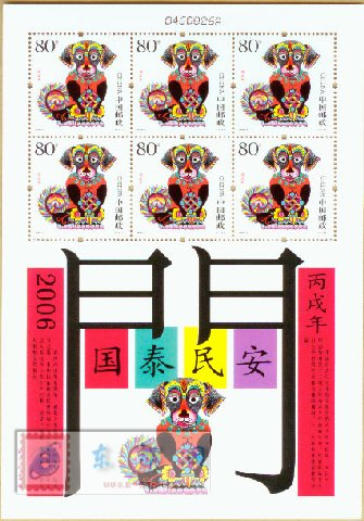 http://www.e-stamps.cn/upload/2010/05/18/2007731559215101.jpg/190x220_Min
