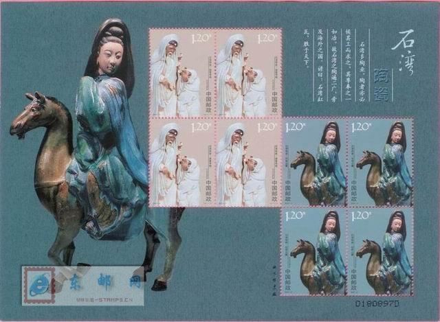 http://www.e-stamps.cn/upload/2010/05/18/20077316104613962.jpg/190x220_Min