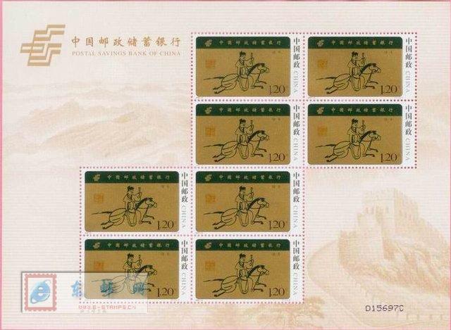 http://www.e-stamps.cn/upload/2010/05/18/20077316113166735.jpg/190x220_Min