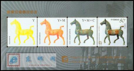 http://www.e-stamps.cn/upload/2010/05/18/20077316165954355.jpg/190x220_Min