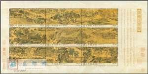 2004-26 清明上河图  邮票/小版/大版(唯一版式)