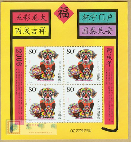 http://www.e-stamps.cn/upload/2010/05/18/2007731634045583.jpg/190x220_Min