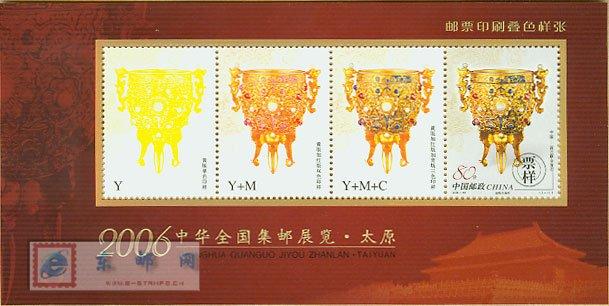 http://www.e-stamps.cn/upload/2010/05/18/2007731638041755.jpg/190x220_Min