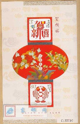 http://www.e-stamps.cn/upload/2010/05/18/20077316384657181.jpg/190x220_Min
