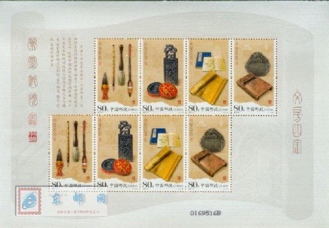 http://www.e-stamps.cn/upload/2010/05/18/2007731644289657.jpg/190x220_Min