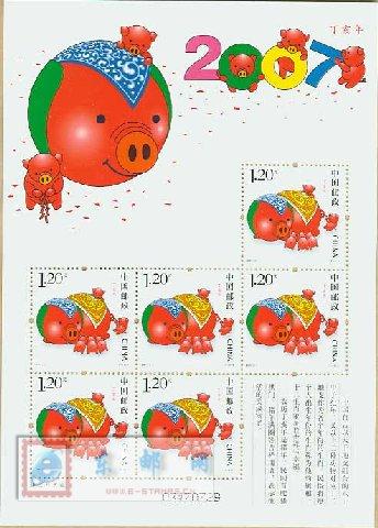 http://www.e-stamps.cn/upload/2010/05/18/2007731695673300.jpg/190x220_Min