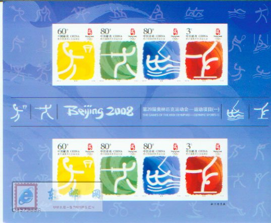 http://www.e-stamps.cn/upload/2010/05/18/2007740423745681.jpg/190x220_Min