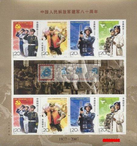 http://www.e-stamps.cn/upload/2010/05/18/200792016442696618.jpg/190x220_Min