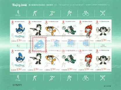 http://www.e-stamps.cn/upload/2010/05/18/20079201711687296.jpg/190x220_Min