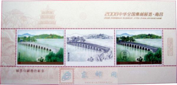http://www.e-stamps.cn/upload/2010/05/18/200810161593586287.jpg/190x220_Min