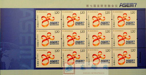 http://www.e-stamps.cn/upload/2010/05/18/20081026315935927.jpg/190x220_Min