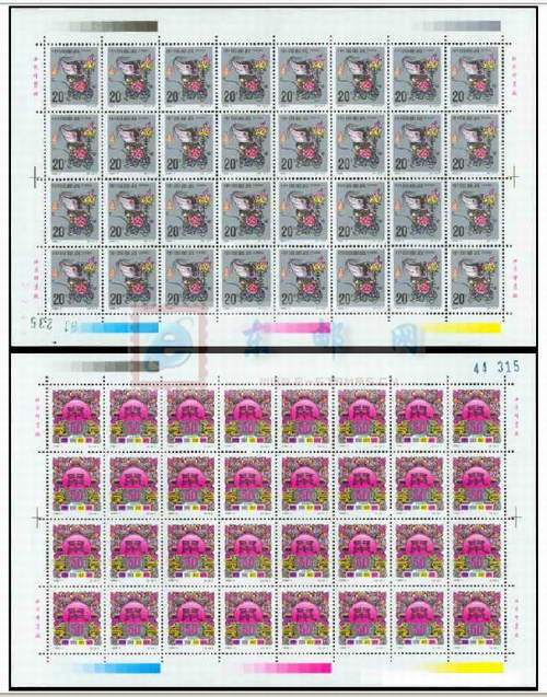http://www.e-stamps.cn/upload/2010/05/18/200811117482987888.jpg/190x220_Min