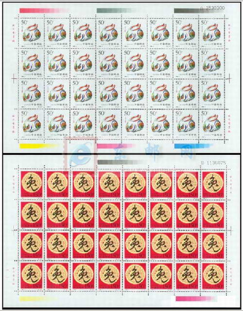 http://www.e-stamps.cn/upload/2010/05/18/200811117533579177.jpg/190x220_Min