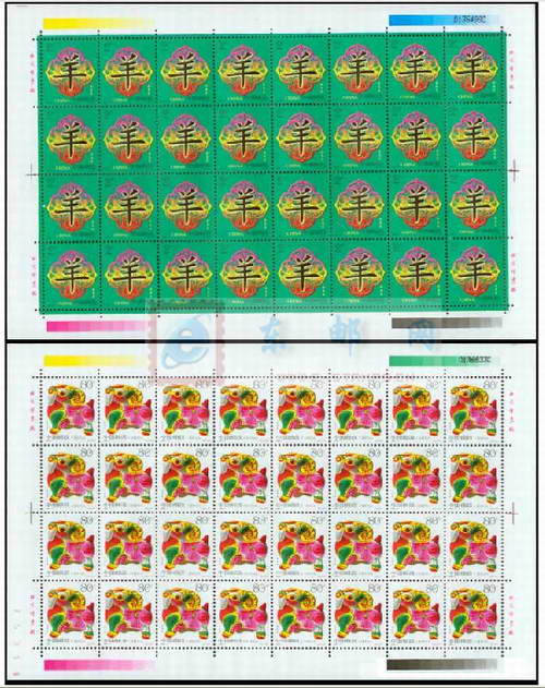 http://www.e-stamps.cn/upload/2010/05/18/2008111182142398.jpg/190x220_Min