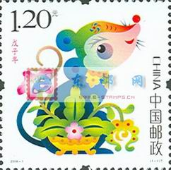 http://www.e-stamps.cn/upload/2010/05/18/20081202365493270.jpg/190x220_Min