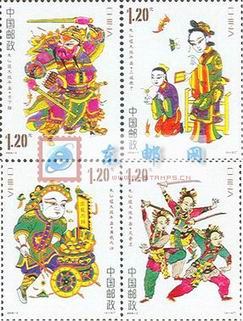 http://www.e-stamps.cn/upload/2010/05/18/20081202394922506.jpg/190x220_Min