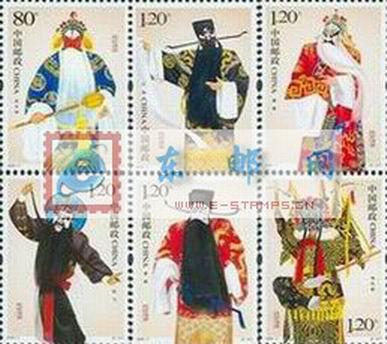 http://www.e-stamps.cn/upload/2010/05/18/200831817544883160.jpg/190x220_Min