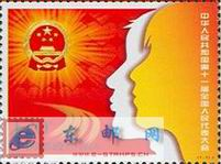 http://www.e-stamps.cn/upload/2010/05/18/20083181804349967.jpg/190x220_Min