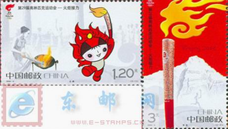 http://www.e-stamps.cn/upload/2010/05/18/20084123484299519.jpg/190x220_Min