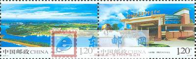 http://www.e-stamps.cn/upload/2010/05/18/20084171104117533.jpg/190x220_Min