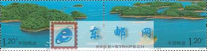 http://www.e-stamps.cn/upload/2010/05/18/20084171132656046.jpg/190x220_Min
