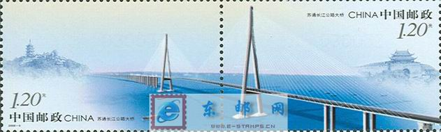 http://www.e-stamps.cn/upload/2010/05/18/2008417174826293.jpg/190x220_Min