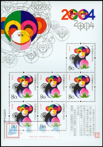 http://www.e-stamps.cn/upload/2010/05/18/2008519230459916.jpg/190x220_Min