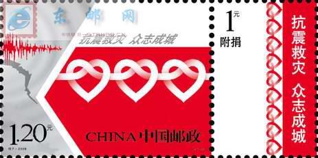 http://www.e-stamps.cn/upload/2010/05/18/200852016198419.jpg/190x220_Min