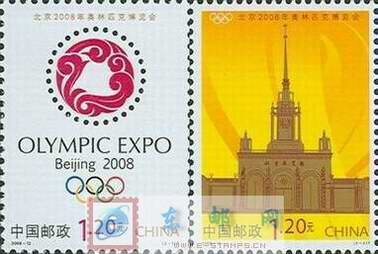 http://www.e-stamps.cn/upload/2010/05/18/2008531154824163.jpg/190x220_Min