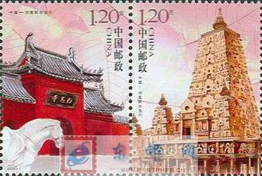 http://www.e-stamps.cn/upload/2010/05/18/20086115441358213.jpg/190x220_Min