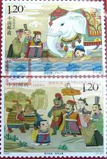 http://www.e-stamps.cn/upload/2010/05/18/2008611547143409.jpg/190x220_Min