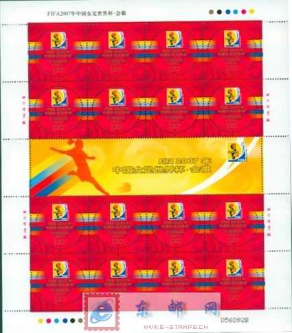 http://www.e-stamps.cn/upload/2010/05/18/20086116595754815.jpg/190x220_Min