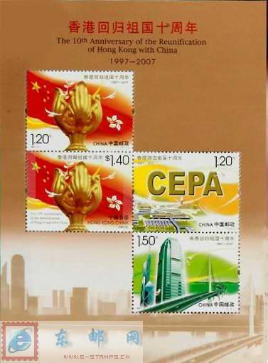 http://www.e-stamps.cn/upload/2010/05/18/2008611711727896.jpg/190x220_Min