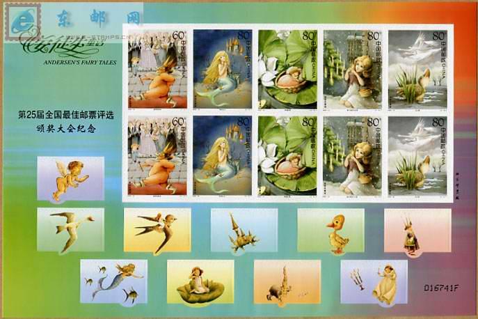 http://www.e-stamps.cn/upload/2010/05/18/2008611723181859.jpg/190x220_Min