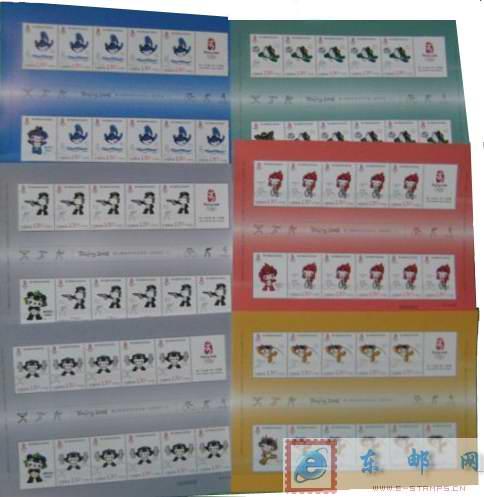 http://www.e-stamps.cn/upload/2010/05/18/2008611773640073.jpg/190x220_Min