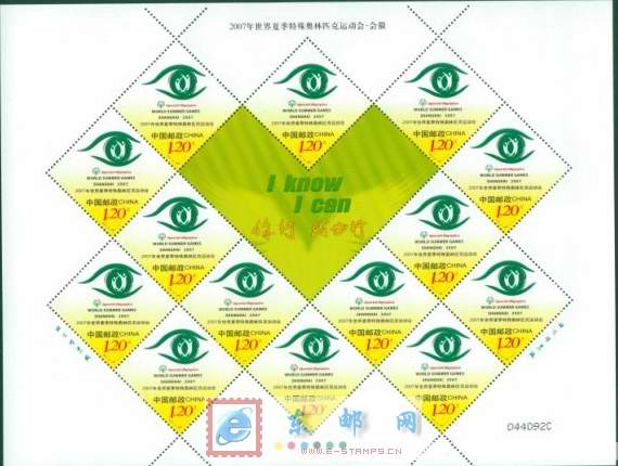 http://www.e-stamps.cn/upload/2010/05/18/2008611792016245.jpg/190x220_Min