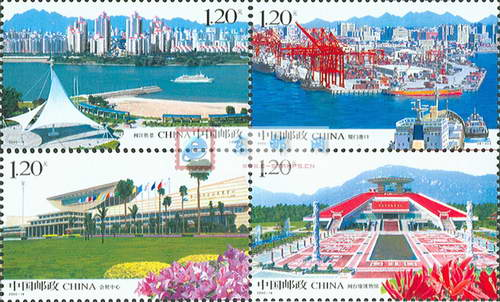 http://www.e-stamps.cn/upload/2010/05/18/200861918281718950.jpg/190x220_Min