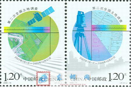 http://www.e-stamps.cn/upload/2010/05/18/200861918295027414.jpg/190x220_Min